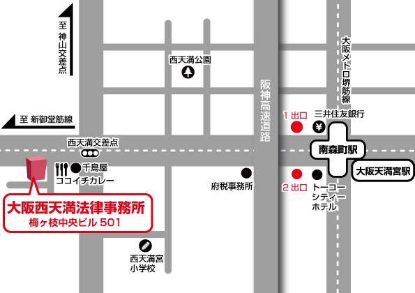 大阪西天満法律事務所 ・地図