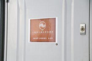 th_写真:玄関前